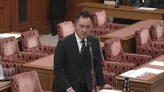衆議院2020年2月25日予算委員会第3分科会~吉川赳議員の質疑