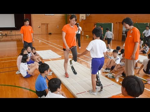 Ito Elementary School