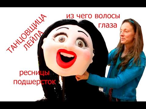 Тряпичные куклы талисманы