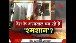 Mumbai: At least eight killed in fire at Andheri