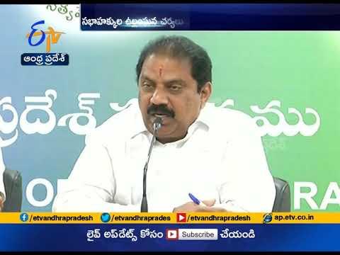 Privilege Motion | Will Examine to Take Actions On TDP Leaders | Malladi Vishnu