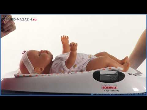 Детские электронные весы для новорожденных Soehnle 8310
