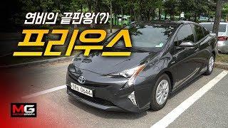 [모터그래프] 막히는 서울 시내에서 연비 43.5km/l 실화임?