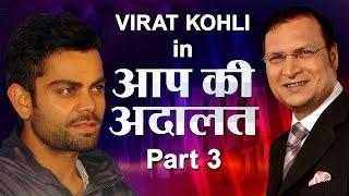 Virat Kohli in Aap Ki Adalat (Part 3) - India TV