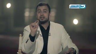 اغاني حصرية كيف أصلي صلاة الاستخارة؟ - مصطفى حسني تحميل MP3