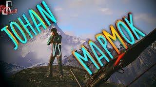 JOHAN VS MARMOK (В Far Cry 4) (Фейлы и приколы в играх/монтаж)