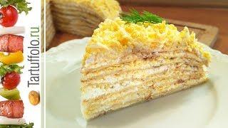 """Закусочный торт """"Нежность"""" из кабачковых блинчиков"""