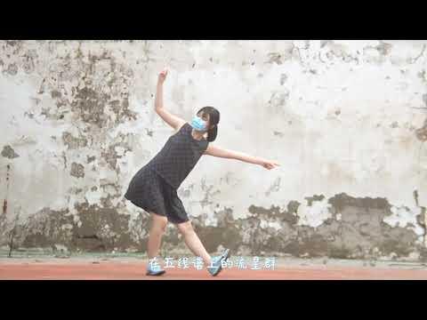 【35億の2倍】踊ってみたら乳揺れピックアップ!│チラリ部