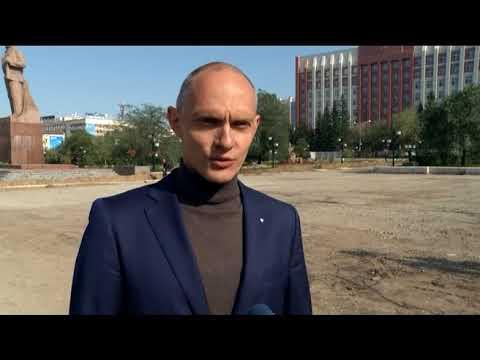 ПРО город. Выпуск 5 сентября