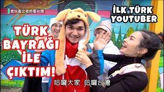Tayvan'da Nasıl Televizyona Çıktım? (TÜRKİYEYİ TANITTIM!)