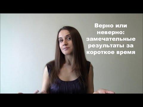 Похудевшие люди россии до и после фото