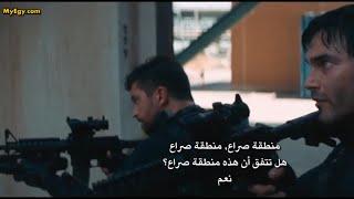 افضل فيلم اكشن امريكي الرجال المحاربون للعصابات قتال وإثارة مصداقية مشاهده مترجم عربي HD