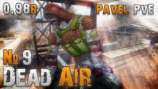 Dead Air (1440p/60 FPS) Только хардкор, без упрощений!