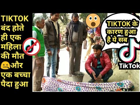 Tiktok banned in India (tiktok banned funny video )