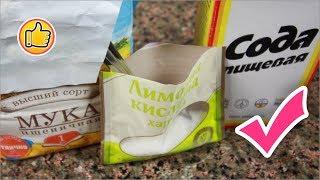 Домашний Разрыхлитель Теста за Несколько Секунд | Юлия Ковальчук