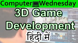 3D Game Development Explained In HINDI {Computer Wednesday}
