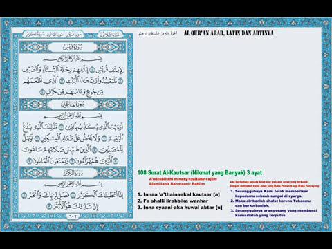 Juz Amma Bacaan Latin 108 Al Kautsar Nilmat Yang Banyak