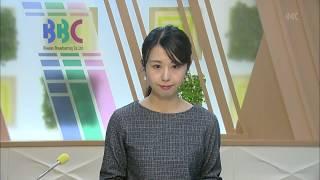 11月21日 びわ湖放送ニュース