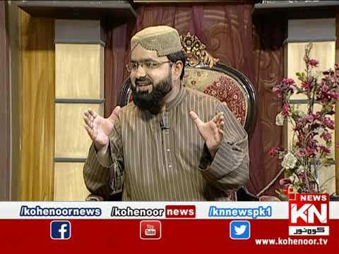 Istakhara 22 September 2021 | Kohenoor News Pakistan