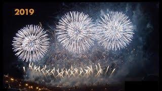 Letná: Pražský novoroční ohňostroj 2019