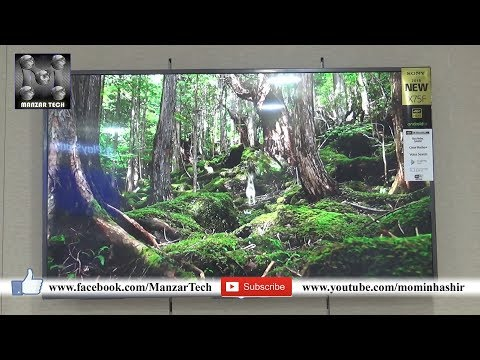 Sony BRAVIA New Model KD-43X7500F 4K HDR TV With Android and Google Asistant Unboxing