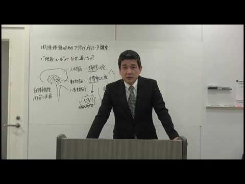 ナラティブメディエータ講座紹介動画