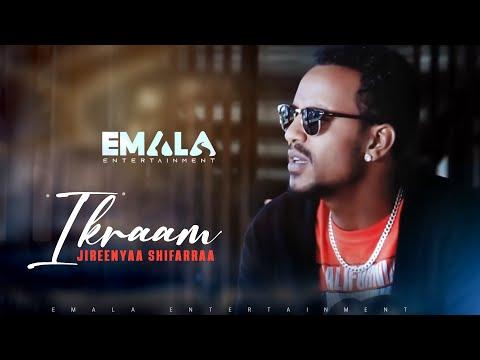 Oromo music mp3 2019   2019 New Oromo Music Kadir Martu Elemoali