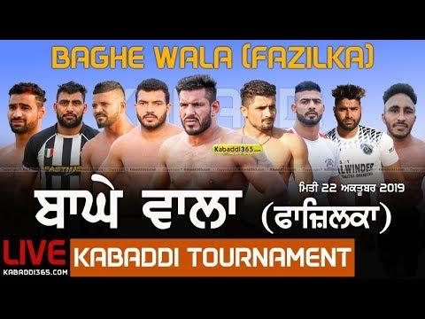 Baghe Wala (Fazilka) Kabaddi Tournament 22 Oct 2019