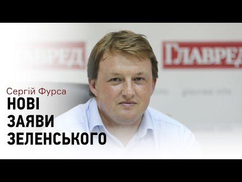 Сергій Фурса на Радіо НВ