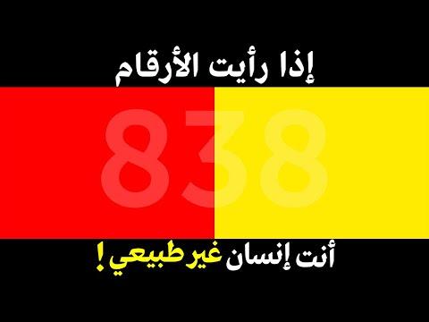 حل المرحلة 68 كرتون زمان شخصية مضحكة في عدنان و لينا من