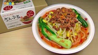 DIY Replica Food Kit - Dandan Noodles 食品サンプルキットさんぷるん 担々麺作り