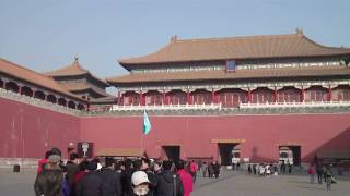 Video : China : Scenes from around the Forbidden City, BeiJing 北京