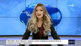 Lajmet Qendrore 23.02.2021