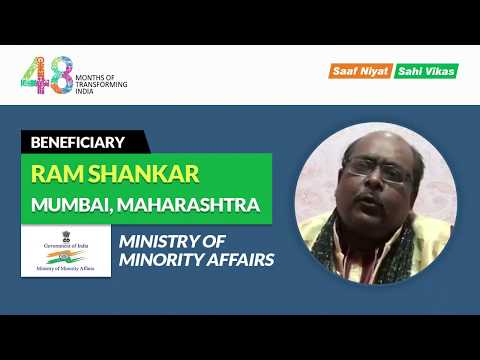 Hunar Haat is a very good concept – Ram Shankar, Mumbai (Maharashtra)