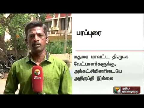 Details-about-DMK-treasurer-Stalins-campaign-schedule-in-Madurai-district