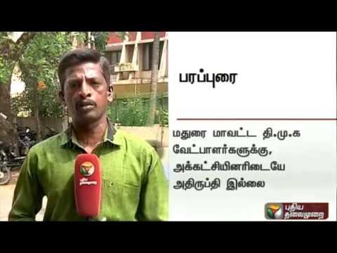 Details-about-DMK-treasurer-Stalins-campaign-schedule-in-Madurai-district