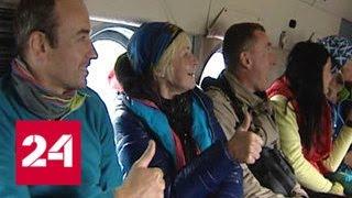 В горах Алтая спасли группу туристов - Россия 24