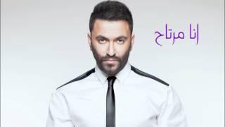 تحميل و مشاهدة Karim Mohsen - Ana Mertah | كريم محسن - انا مرتاح MP3