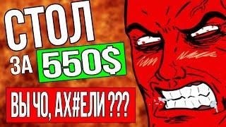 ГЕЙМЕРСКИЙ СТОЛ ЗА 31.000 РУБЛЕЙ  - DXRACER
