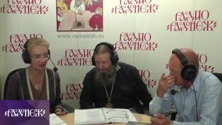 Нина Васильевна Карташева, протоиерей Александр Никулин и профессор Большаков Владимир Ильич.
