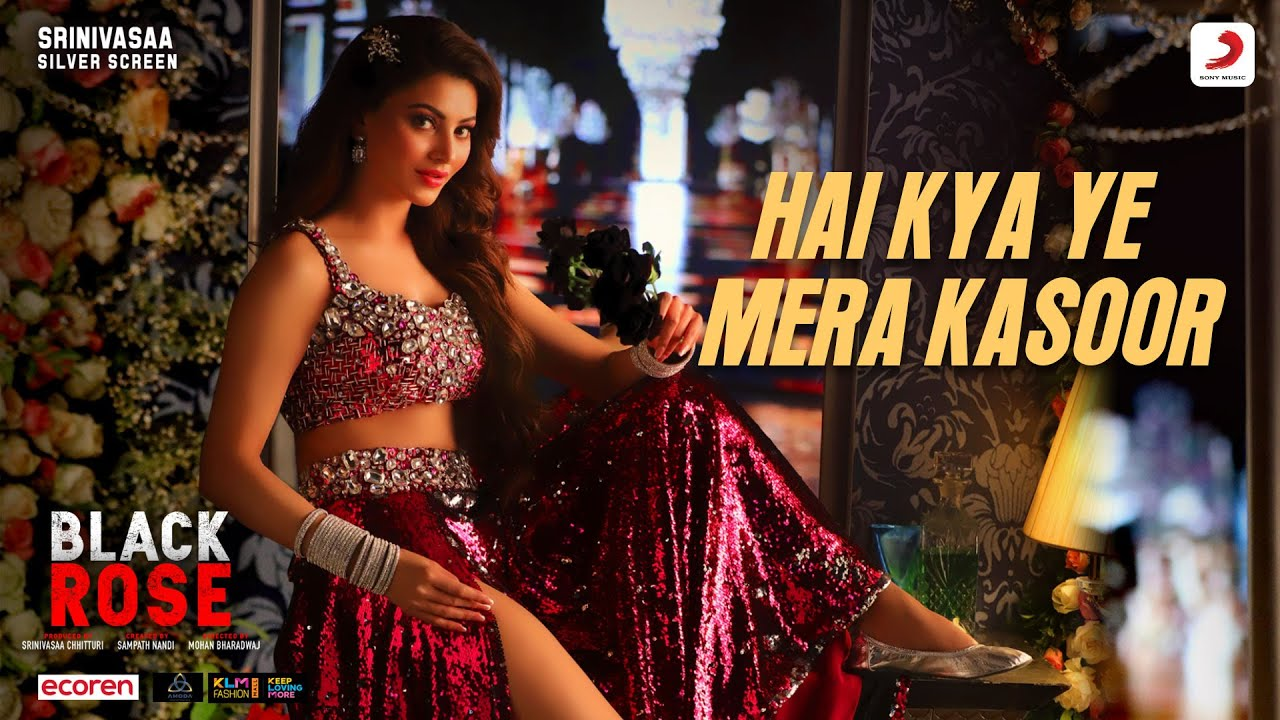 Hai Kya Ye Mera Kasoor Lyrics in Hindi| Harika Narayan Lyrics