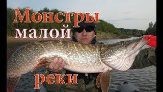 Воблер gan craft rest 128 sf 05