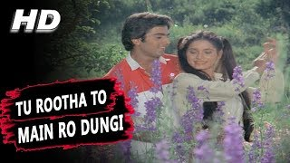 Tu Rootha To Main Ro Dungi Sanam | Jawaani 1984 Songs