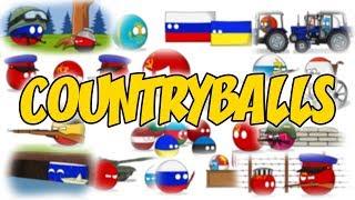 Countryballs   Избранное