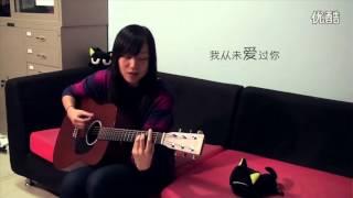 超好听!大二女生吉他弹唱《大笨钟》