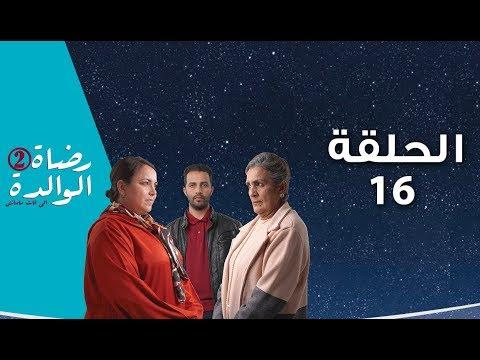 Ramadan Al Aoula TV