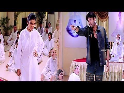 Sumanth & Charmy Blockbuster Movie Gowri Part - 4 | Telugu Movies | Vendithera