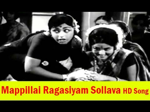 Mappillai Ragasiyam Sollava HD Song