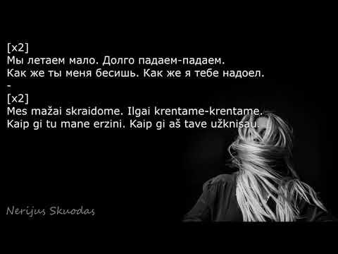 HammAli & Navai Девочка-война [lyrics- RU/LT]
