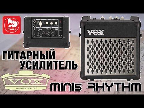 <b>Комбоусилитель Vox Mini5</b> Rhythm: купить в Минске и Беларуси ...